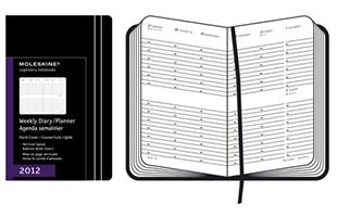 ◆来年のスケジュールはアナログ+デジタルで!