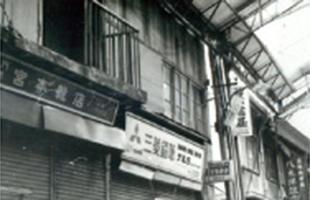 ◆大阪駅前第3ビル店閉店のお知らせ